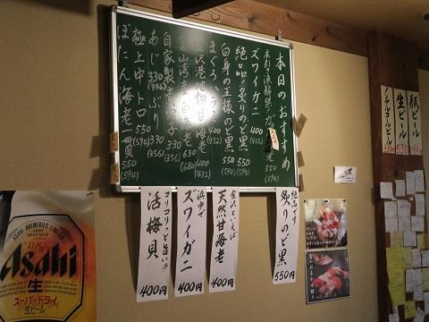 151129_近江町5