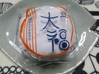160130a_岡埜栄泉2