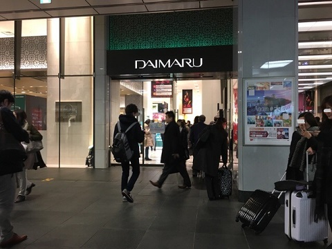 160129c_大丸東京店