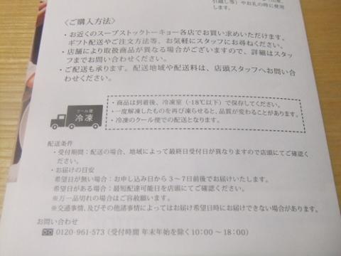 DSCF4158 (480x360)