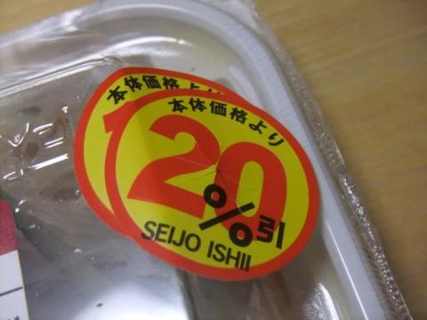 DSCF5052 (480x360)