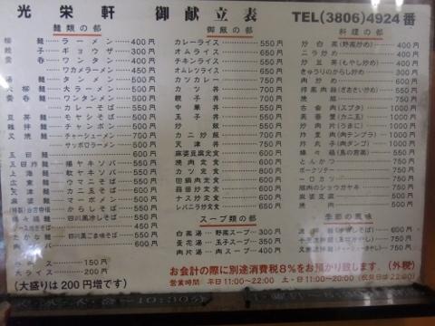 DSCF5473 (480x360)
