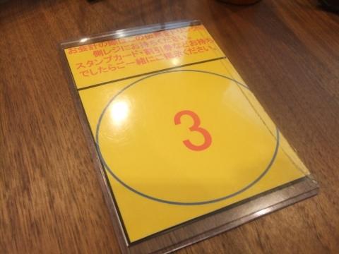 DSCF5604 (480x360)