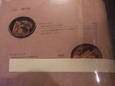 DSCF5763 (480x360)