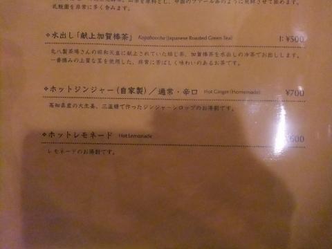 DSCF5751 (480x360)