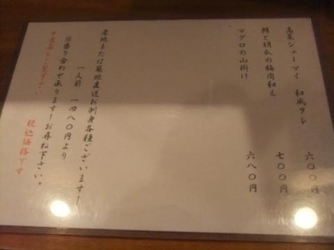 DSCF6151 (480x360)