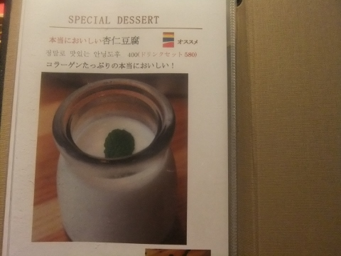 DSCF6466 (480x360)