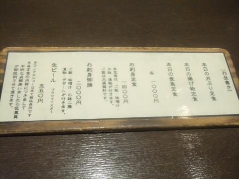 DSCF6544 (480x360)