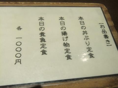 DSCF6545 (480x360)