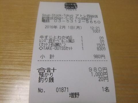 DSCF6847 (480x360)