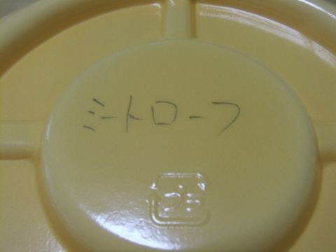 DSCF7034 (480x360)