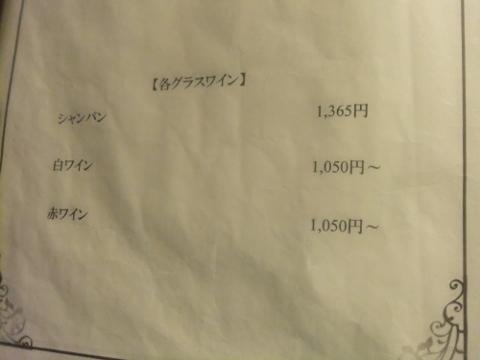 DSCF6594 (480x360)