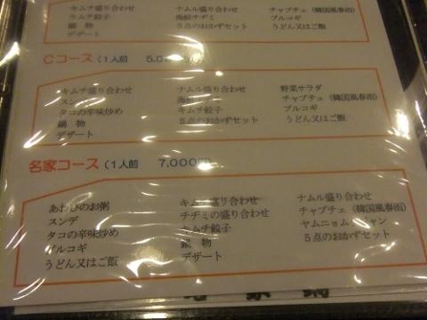 DSCF6932 (480x360)