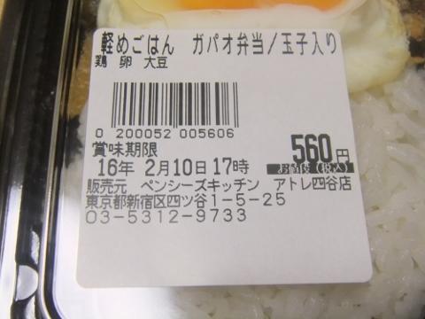 DSCF7319 (480x360)