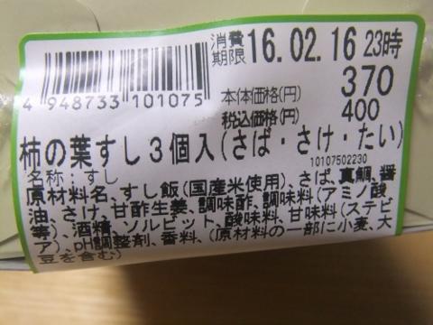 DSCF7699 (480x360)