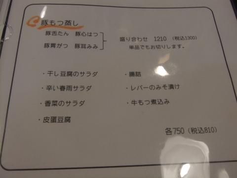 DSCF7859 (480x360)