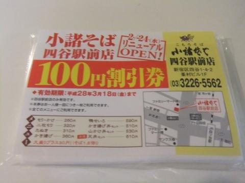 DSCF8037 (480x360)