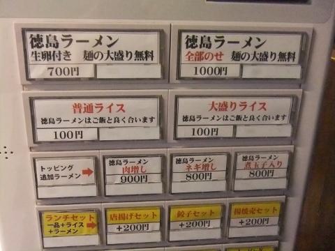 DSCF8114 (480x360)