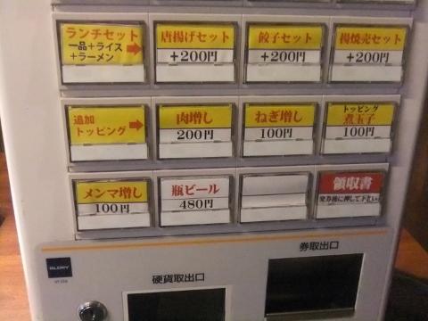 DSCF8115 (480x360)