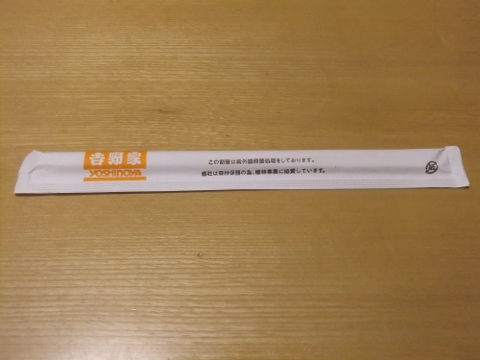 DSCF8153 (480x360)