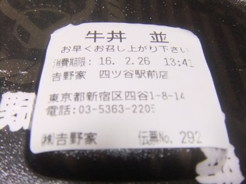 DSCF8150 (480x360)