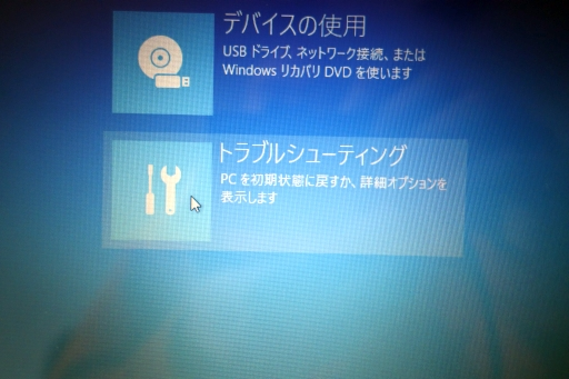 DSC02061ss_20151227145526c48.jpg