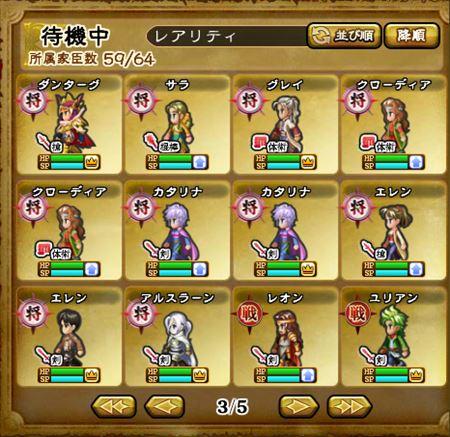 キャプチャ 1 2 saga14-a