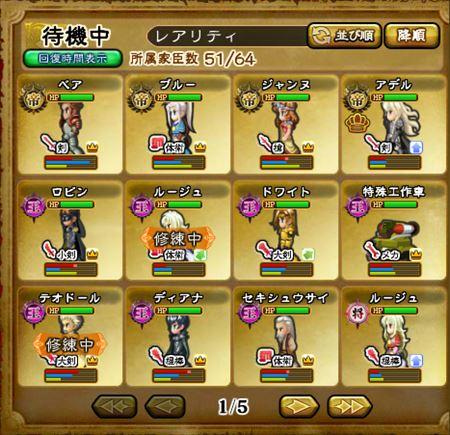 キャプチャ 2 5 saga11-a