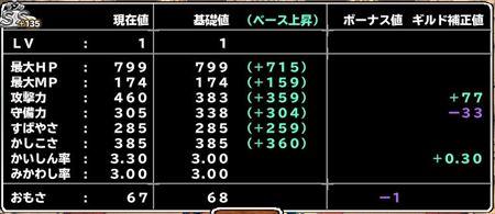 キャプチャ 3 3 mp17-a