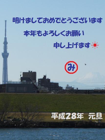 2016-01-01-1.jpg