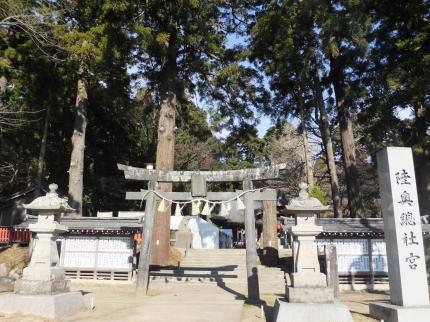 多賀城市 陸奥総社宮