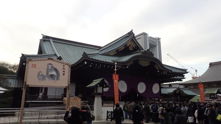 2016-0103-004.jpg