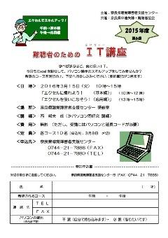 gyoji20160315.jpg