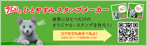 16_bnn_2016cp_stamp