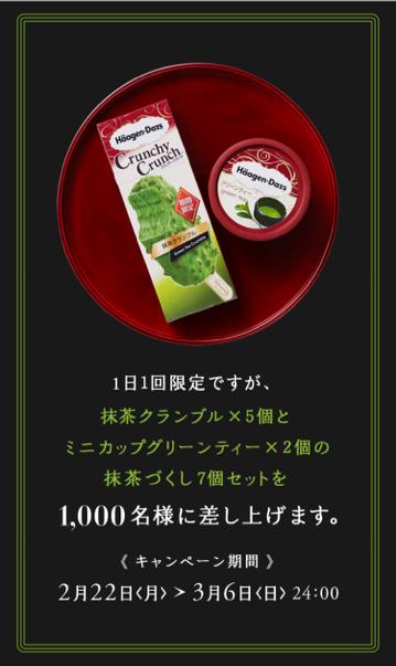 nekorikyu6_022416