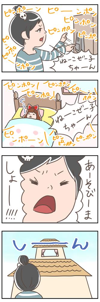 pankuru_b_01_s.png