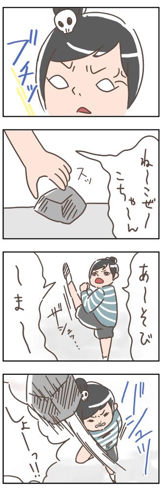 pankuru_c_02_s.png