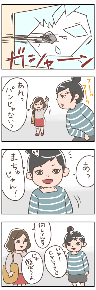 pankuru_d_02_s.png
