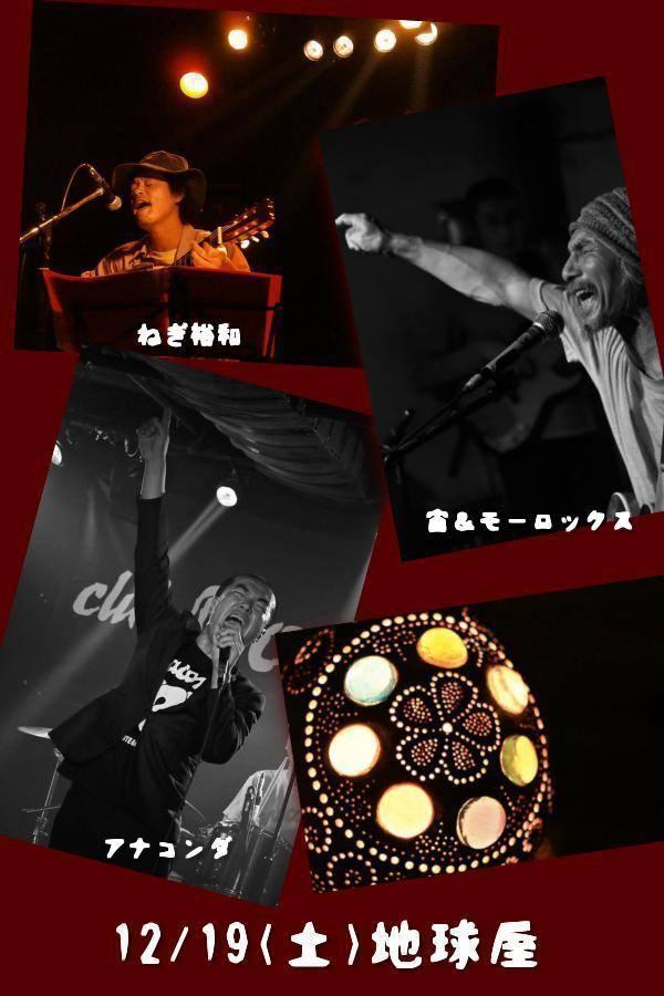 chikyu1219.jpg