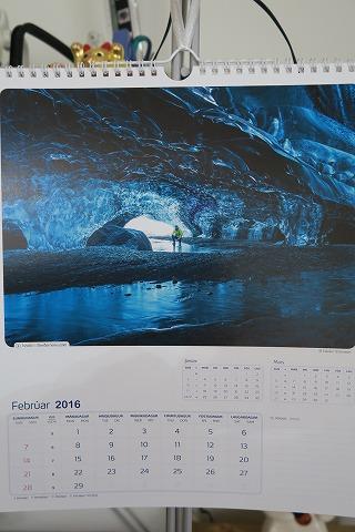アイスランドのカレンダー