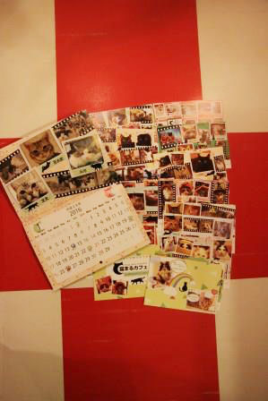 カレンダー20151203