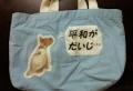 1008heiwa.jpg