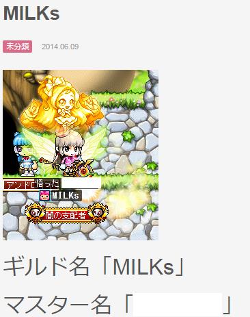 MILKs1-1.png
