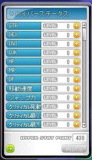 Maple160212_220022.jpg