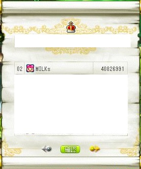 Maple160310_204705-1.jpg