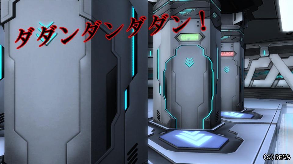 ダダンダンダダン2