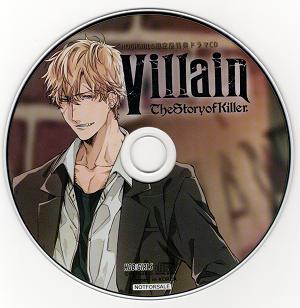 villain4特典ディスク