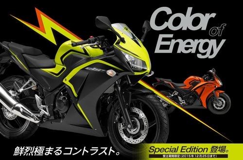 CBR250SP.jpg