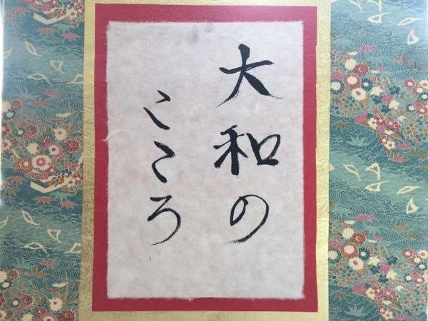 20151226神芝居_th