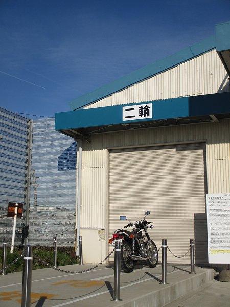 Img_5753-kaisei.jpg